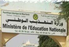 Photo of مصادر من وزارة التهذيب الوطني  تؤكد إمكانية تمديد عطلة المدارس إلي رأس السنة القادمه