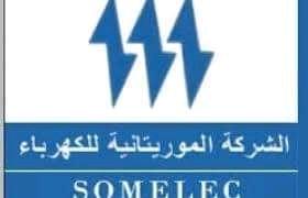 Photo of المذررذره :إنقطاعات متكرره للكهرباء رغم وجود مولد كهربائي جديد