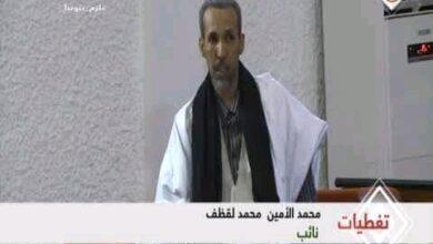 Photo of مداخلة النائب محمدالأمين محمد لغظف كيدي ماغه400قرية بدون ماء صالح للشرب