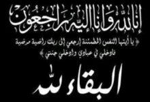 Photo of موقع كيفة الآن يعزي في وفاة الوجيه محمد محمود ولد الطلبه