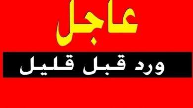 Photo of حملة الليصانص بيان صحفي