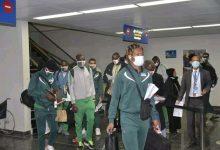 Photo of معلومات عن كأس الأمم الإفريقية للشباب