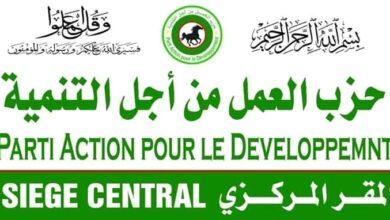 Photo of حزب العمل من أجل التنمية يقرر إطلاق أول حملاته التحسيسية