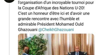 Photo of صامويل ايتو يشيد بتنظيم موريتانيا لكأس أمم افريقيا للشباب