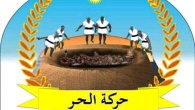 Photo of إعلان : حركة تحرير و انعتاق لحراطين (الحر )