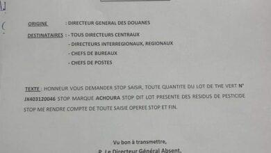 "Photo of الإدارة العامة للجمارك تصدر أمرا بسحب شاي ""عاشوراء"" من الأسواق الموريتانية"