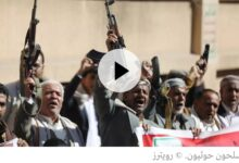 Photo of الحوثيون يعلنون إطلاق صاروخ على منشأة لشركة أرامكو السعودية في مدينة جدة