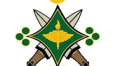 Photo of الجيش يعلن عن مسابقة للاكتتاب المباشر للطلبة ضباط الصف البحريين
