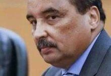 Photo of رسالة الى الشعب الموريتاني العزيز من محمد ولد عبد العزيز الرئيس السابق للجمهورية الإسلامية الموريتانية