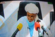 Photo of لجنة مراقبة الأهله تؤكد أن يوم الخميس هو يوم عيد الفطر
