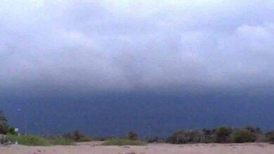 Photo of كيفة : توقعات بأمطار خلال ال 24 ساعة القادمة