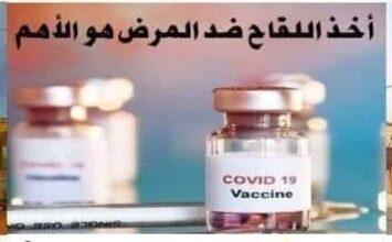 Photo of المصادر الصحيه  :عدد الإصابات 313 حالات الشفاء 112حالات الوفاة 5